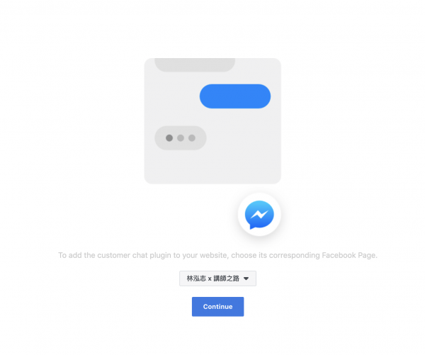 Messenger Customer Chat Facebook 即時客服 3